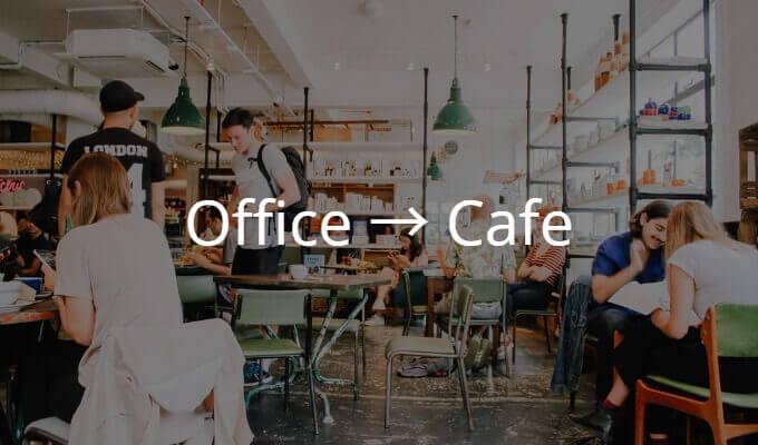オフィスでもカフェ気分