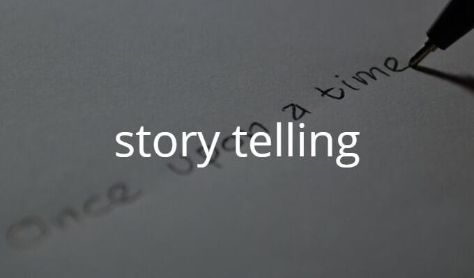 ストーリーテリング