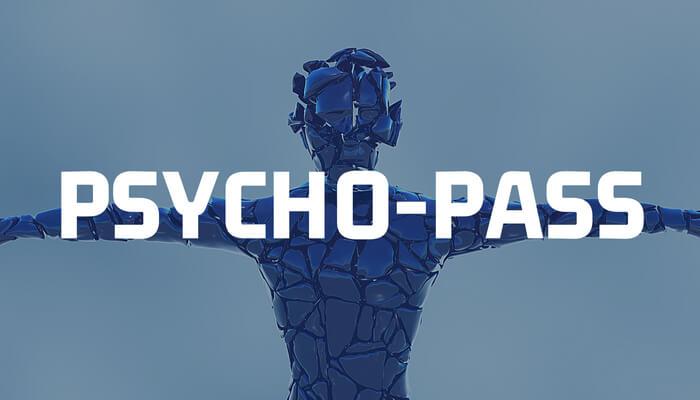 サイコパス psycho-pas