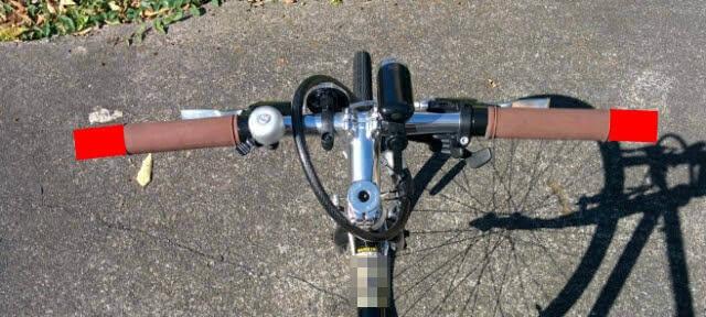 クロスバイクのハンドルカット後(Before Afterマーク付き)