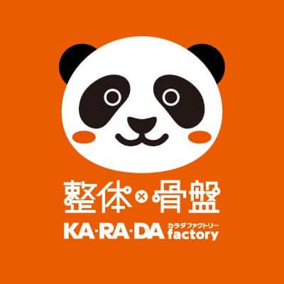 カラダファクトリーのロゴ